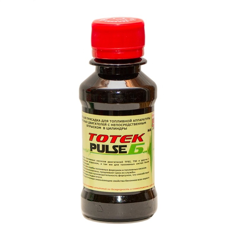 Pulse Б
